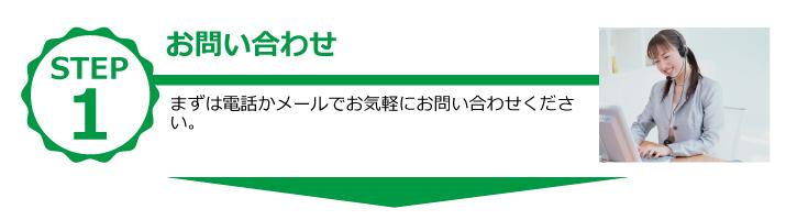 流れ_01
