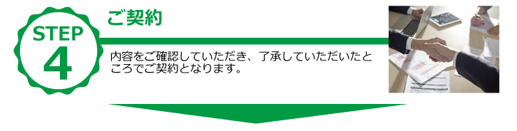 流れ_05