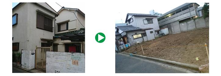 木造家屋施工例